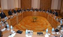 FM chairs meeting with aides to discuss foreign affairs agenda