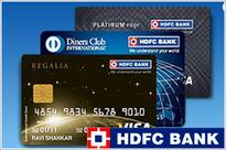 New Year's gift! HDFC bank slashes base rate by 5 bps