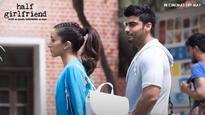 'Half Girlfriend' Trailer: Dear Arjun Kapoor and Mohit Suri, STOP stereotyping Biharis!