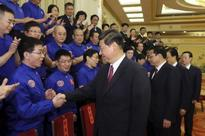 Chinese top leaders meet with representatives of manned submersible mission