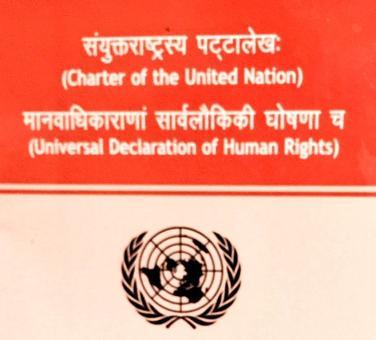 Now read United Nations charter in Sanskrit