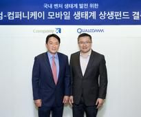 Qualcomm creates W57b start-up fund in Korea