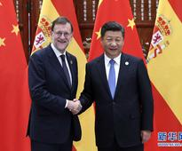 Xi Jinping Meets with Prime Minister Mariano Rajoy of Spain