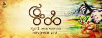 Kannada movie Kahi garners rave reviews