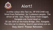 Driver of missing Alto car from Pathankot found dead; Delhi police issues alert