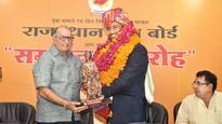 Para gold medalist Sundar Gurjar felicitated with Rs 5 lakh