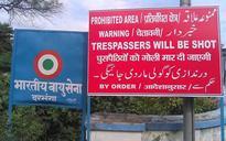 Bihar: Trespassers will be shot, warns IAF station at Darbhanga
