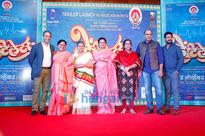 Trailer launch of Priyanka Chopra's Marathi film Ventilator
