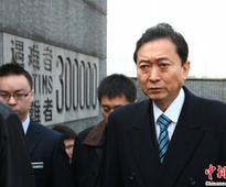 Former Japan PM apologizes for WWII bomba…