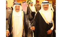 HRH Prime Minister returns to Bahrain