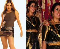 Then and Now : 'Tera Jadoo Chal Gayaa' actress Keerthi Reddy